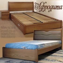 Кровать деревянная Афродита
