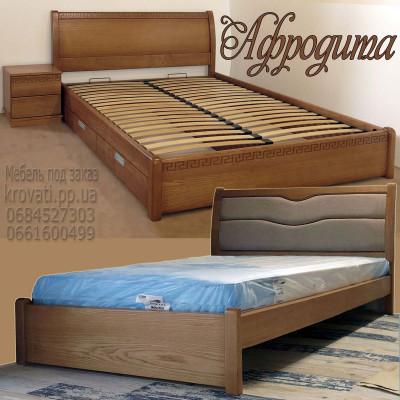 Деревянная кровать Афродита