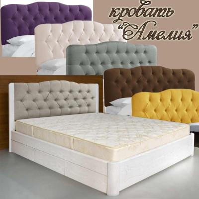Деревянная двуспальная кровать Амелия