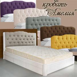 Кровать полуторная Амелия
