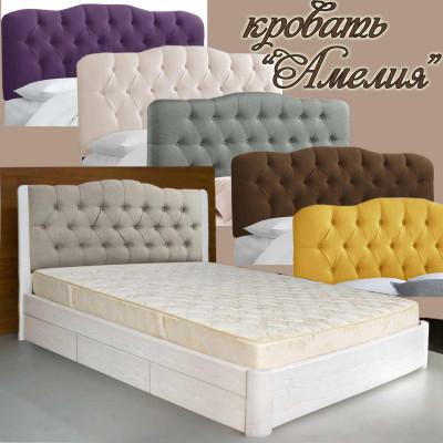 Деревянная полуторная кровать Амелия