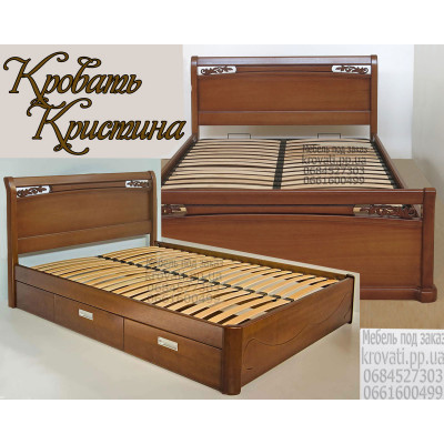 Деревянная кровать с ящиками Кристина