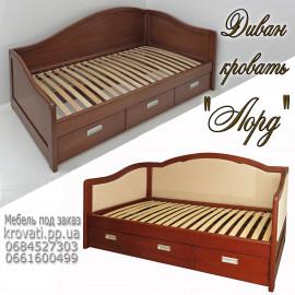 Кровать деревянная Лорд