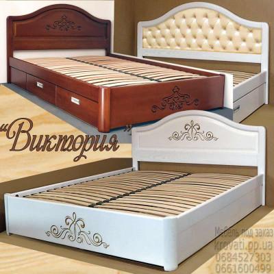 Деревянная полуторная кровать Виктория