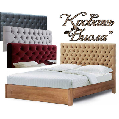 Кровать подростковая - детская «Виола»