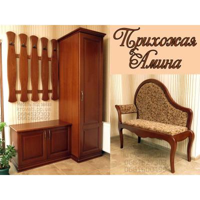 Прихожая Амина - мебель на заказ