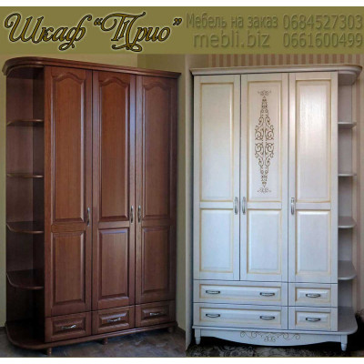 Шкаф для одежды - шифоньер Трио