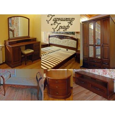 Спальный гарнитур Граф - мебель для спальни