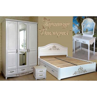 Спальный гарнитур Виктория - мебель для спальни