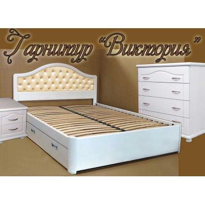 Спальный гарнитур Виктория 3 - мебель для спальни