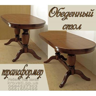 Деревянный обеденный стол 1
