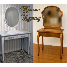 Туалетный столик - трюмо Маркиз