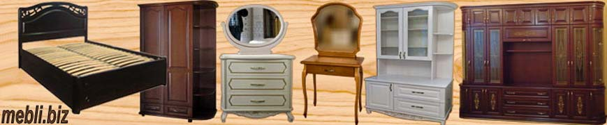 Доставка - мебель КВК